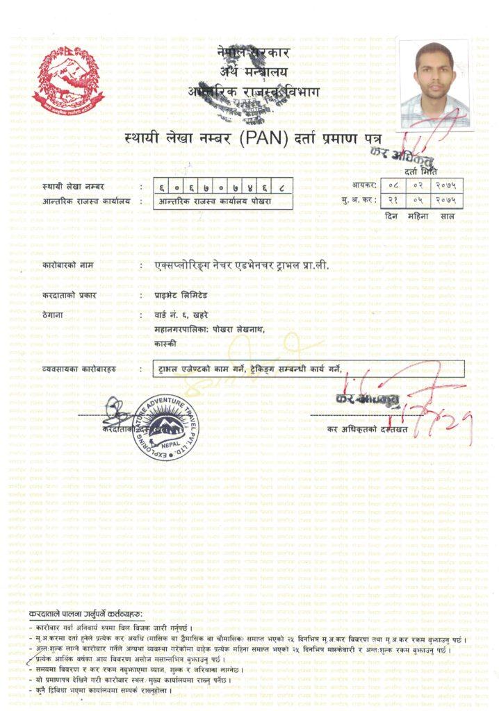 Pan Document