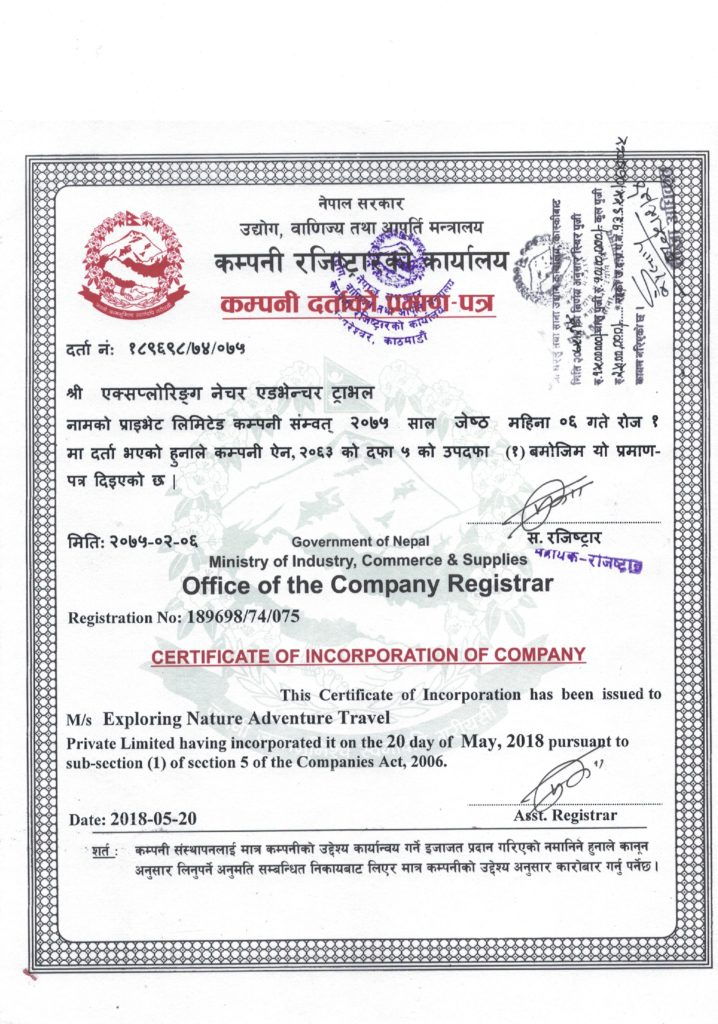 Registrar Document